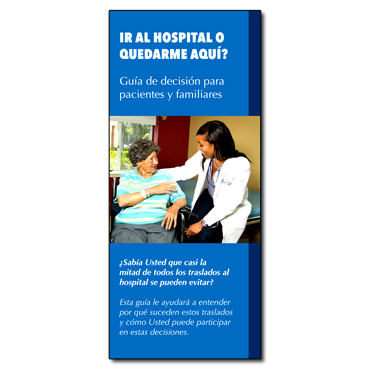 Go to the Hospital or Stay Here Brochure - Spanish Version