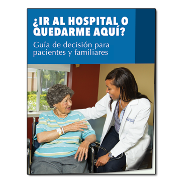 Go to the Hospital or Stay Here Decision Guide SPANISH